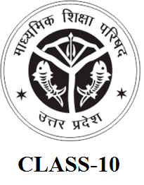 UP BOARD CLASS 10