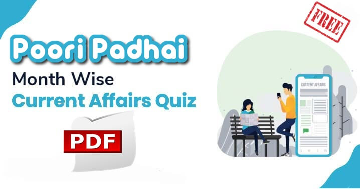 Monthly Current Affairs Daily Quiz