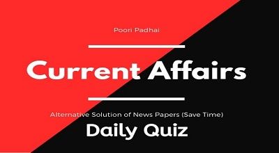 Current Affairs Daily Quiz